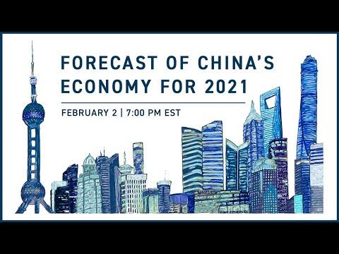 Forecast of China's Economy for 2021 | Hu Yifan, Huang Yiping, Yao Yang