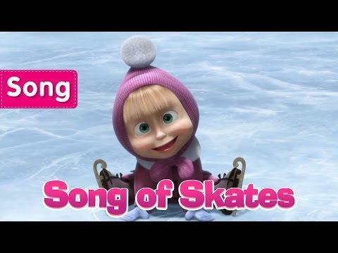 Masha and The Bear - Song of Skates (Holiday on Ice)