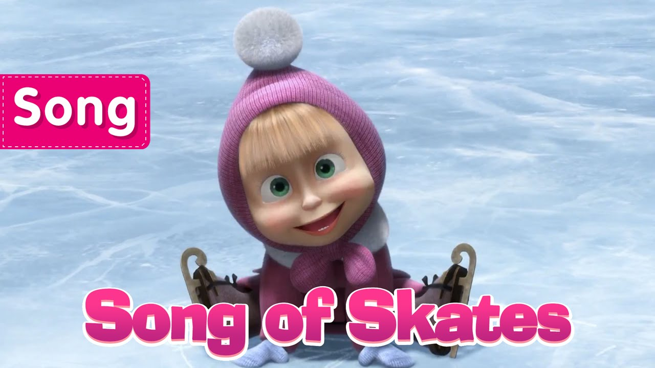Download Masha and The Bear - Song of Skates (Holiday on Ice)