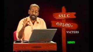 SSLC Orukkam-Hindi Part 13