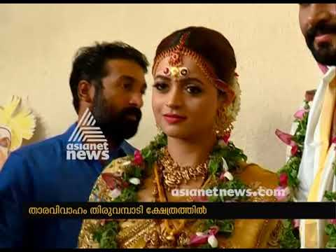 Bhavana Marriage full Video with Kannada Producer Naveen