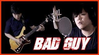 Billie Eilish - Bad Guy (Metal Cover by SIEG)