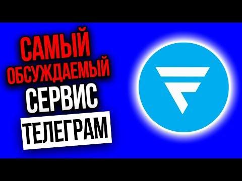 FleepBot - Многофункциональный Бот Телеграм. Отложенный постинг 2020