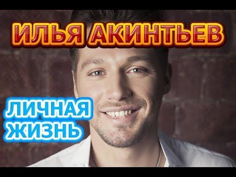 Илья Акинтьев - биография, личная жизнь, жена, дети. Актер сериала Ведьма