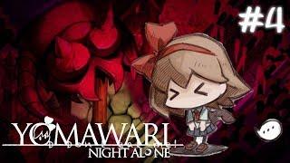 Yomawari: Night Alone #4 ถึงจะน่ากลัว แต่ก็ไม่ใช่คน(ผี)ไม่ดีนะ !! (Japanese Horror Game!)