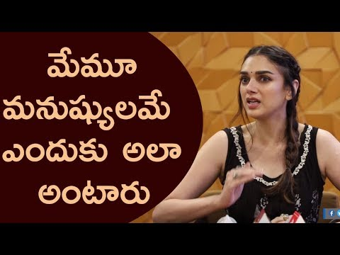 Why don''t you consider actors as human beings: Aditi Rao Hydari | Sammohanam