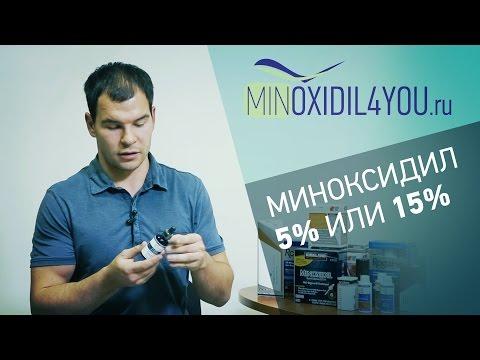 FAQ - все, что вы хотели знать о миноксидиле! Инструкция