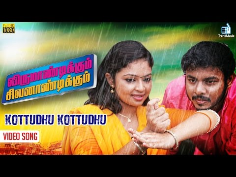Virumandikkum Sivanandikkum -Kottudhu Kottudhu Video Song | Chinmayi Sripadha | Trend Music