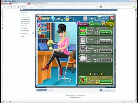 Скачать Игру Бесплатно На Компьютер Флирт Сити - фото 4