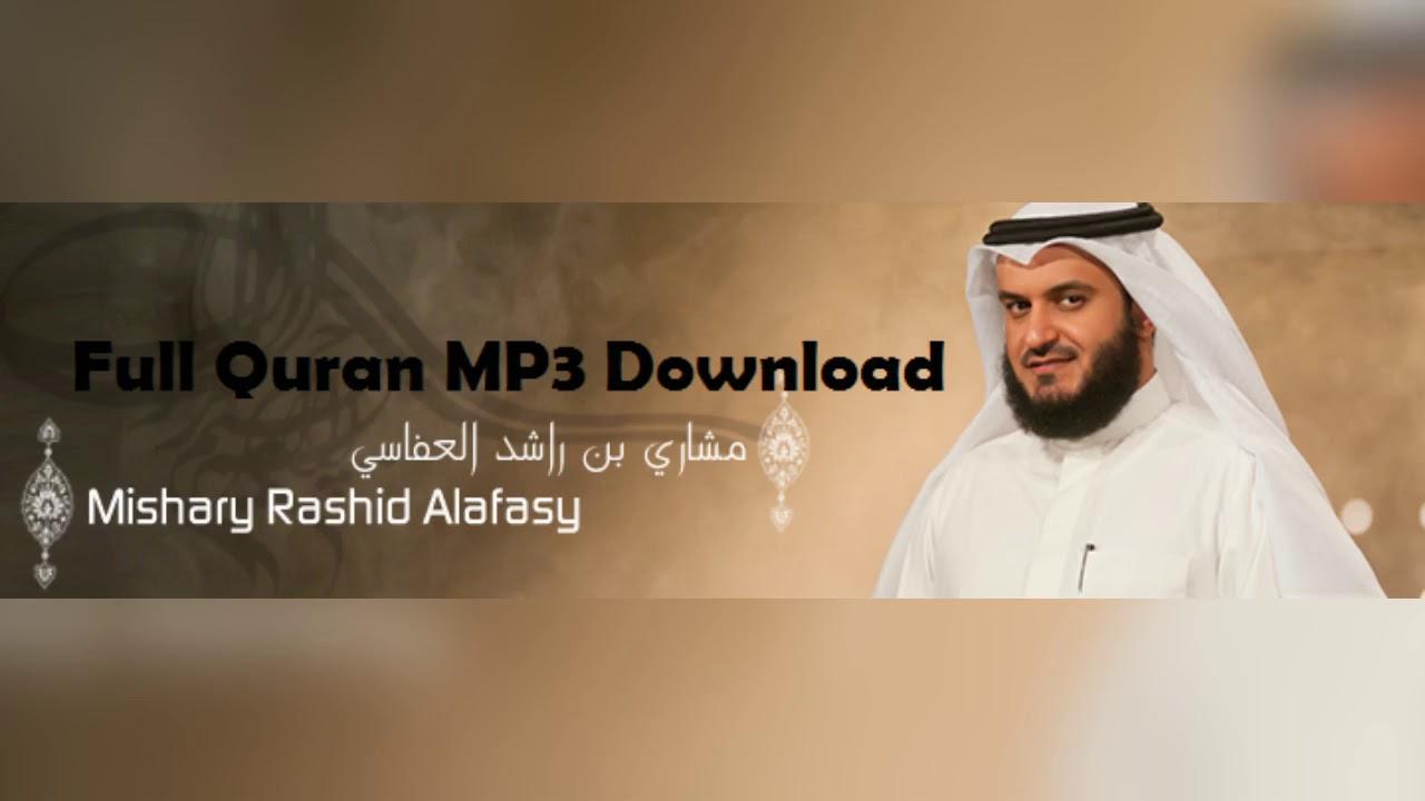 Yasin mishary mp3 download