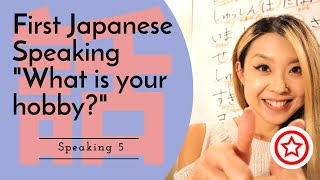 2 Months Japanese Interview Course To Prepare For Japanese Company Interviews!! ✴️JAPAN LANGUAGE FACTORY (World) ...