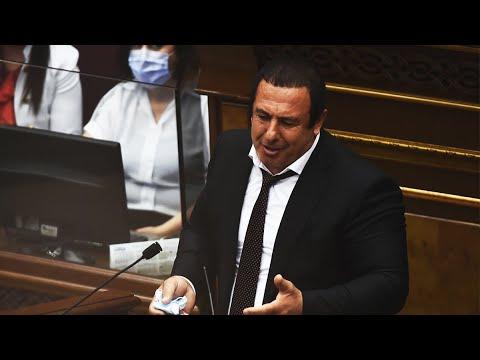 Парламент Армении лишил Царукяна неприкосновенности