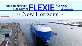 MOL ACE / Next-generation Car Carrier FLEXIE Series (Digest)