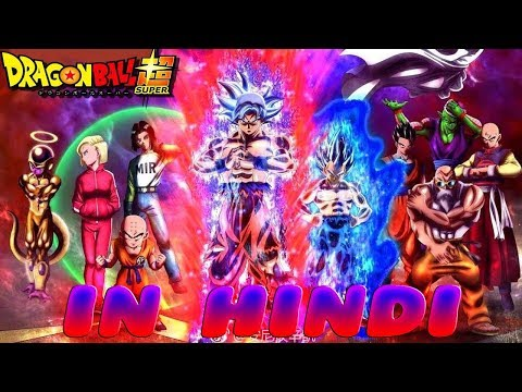 End of Tournament of Power || Interview Review in Hindi