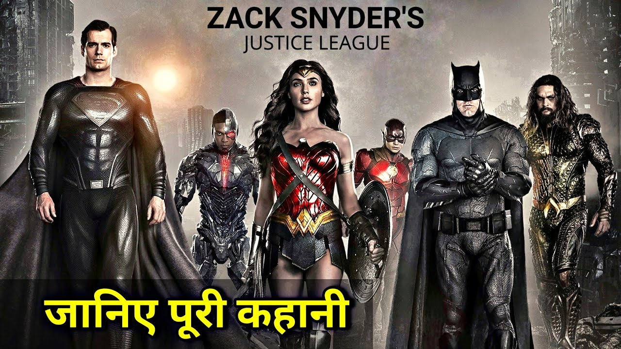 Download Zack Snyder's Justice League Explained In HINDI   Justice League (2021) Movie Explained In HINDI  DC