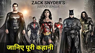 Zack Snyder's Justice League Explained In HINDI   Justice League (2021) Movie Explained In HINDI  DC Thumb