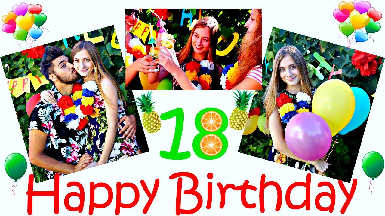 Вечеринка в гавайском стиле поздравленье с днем рождения