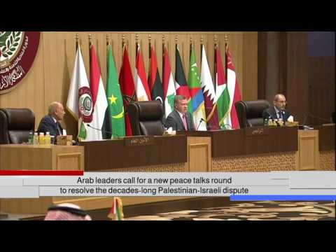 Inside Edition - 28th Arab Summit Outcomes