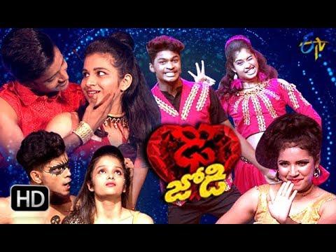 Dhee Jodi   17th October 2018   Full Episode   ETV Telugu