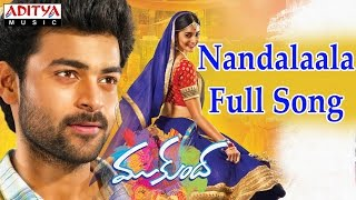 Nandalaala Full Song ll Mukunda Movie ll Varun Tej, Pooja Hegde