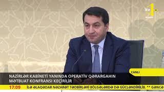 İTV Xəbər -Xüsusi buraxılış - 08.04.2020 (18:00)