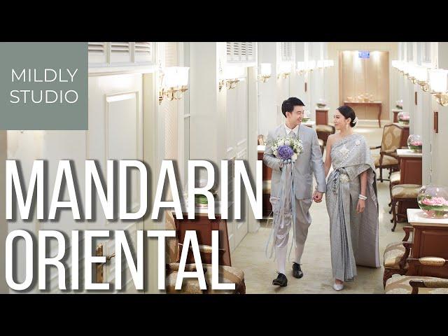 Wedding Photography @ Mandarin Oriental โรงแรมแมนดาริน โอเรียนเต็ล กรุงเทพ by mildly studio ถ่ายภาพ