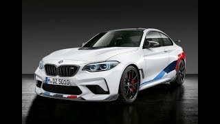 The Design -  BMW M2 Competition