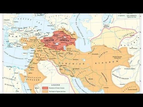 «Армянская империя (Великая Армения). Эпоха Тиграна II Великого. Древние армяне.»