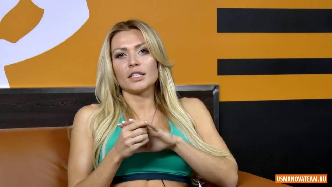 Онлайнуниверситет фитнеса Екатерины Усмановой
