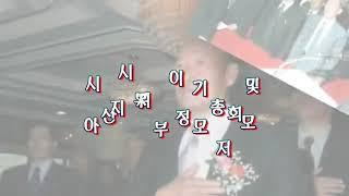 사)신라오릉보존회 박씨…