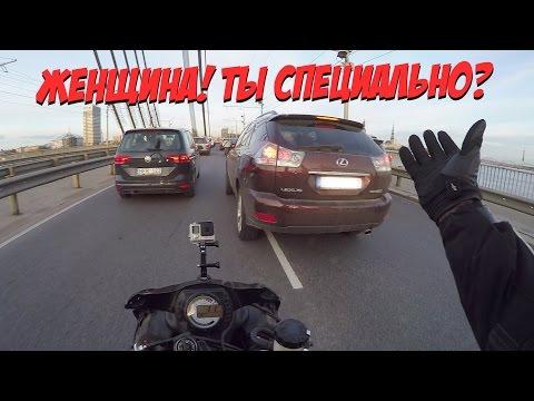 МотоБудни №3 Ситуации на дороге. ДПС , Ворчливый байкер - Видео онлайн