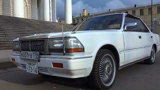 Nissan CEDRIC Y30. Опережая время