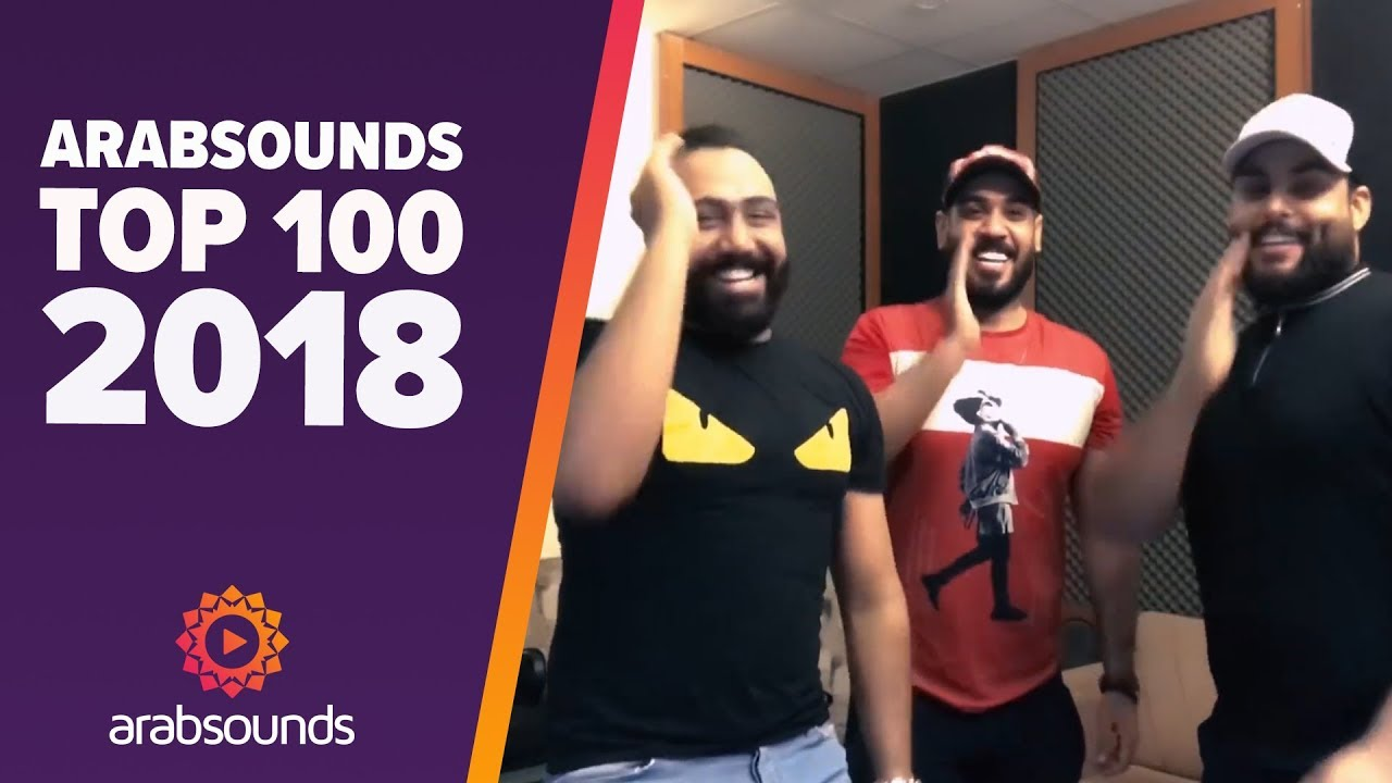 ARABSOUNDS TOP 100 OF 2018: Ali Jassim, Saad Lamjarred, Tamer Hosny, Elissa & more!