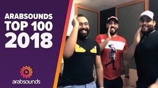 Top 100 Best Arabic Songs 2018: Ali Jassim, Saad Lamjarred, Tamer Hosny, Elissa & more!