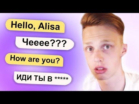 Говорю только *ПО-АНГЛИЙСКИ* с Яндекс Алисой!
