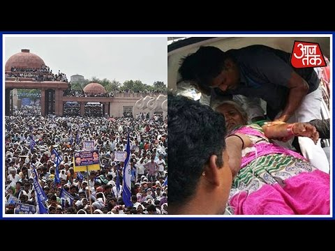2 Dead, Many Injured After Stampede At Mayawati's Rally In Lucknow