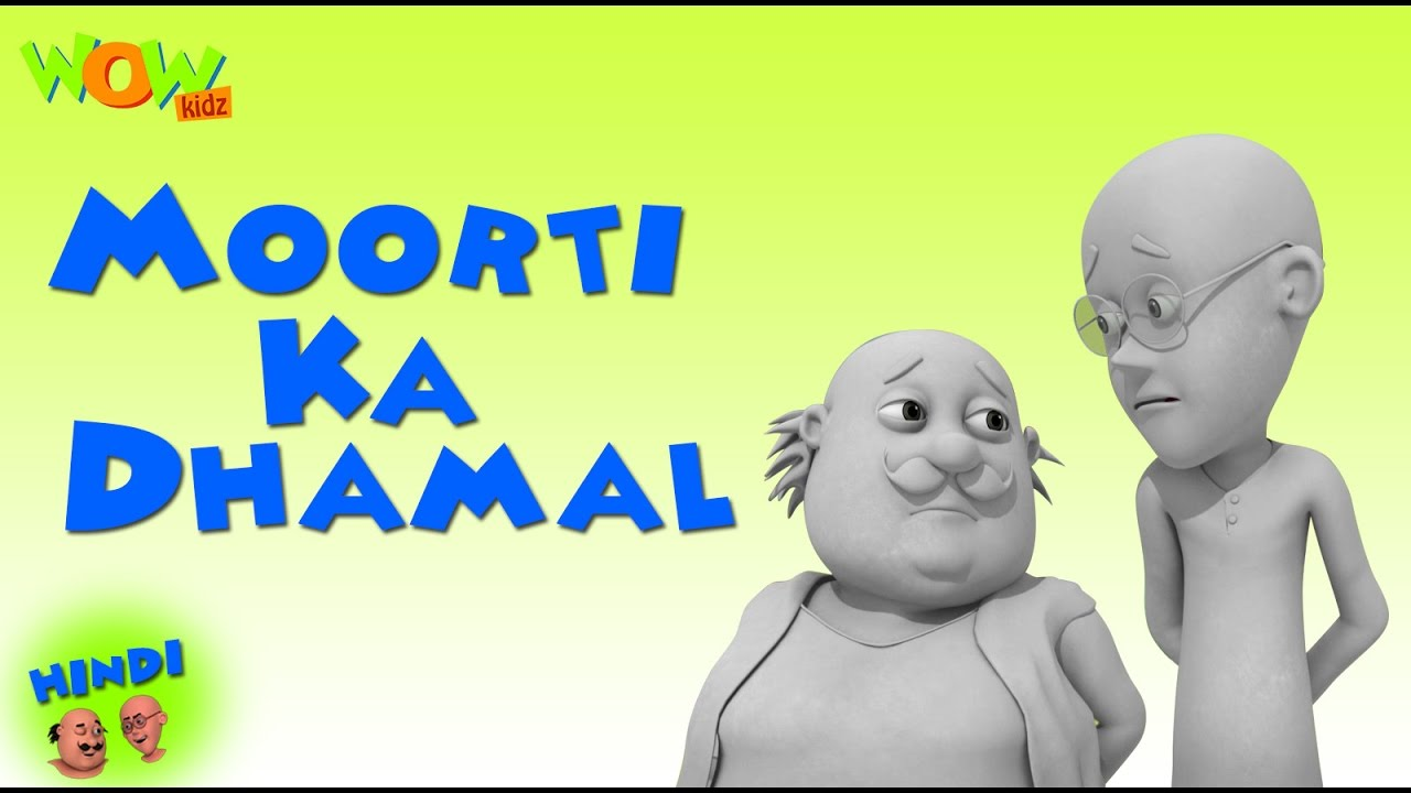 Moorti Ka Dhamal- Motu Patlu in Hindi - 3D Animation Cartoon for Kids - As on Nickelodeon