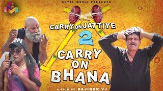 Latest Punjabi Movie 2018 | Carry on Jattiye 2 Carry on Bhana | Mintu Jatt  | New Punjabi Movie 2018