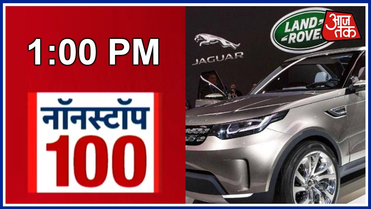 Nonstop 100 Tata Jlr Leads Hike In Indian Demand For Luxury Car