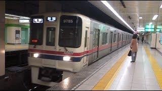都営地下鉄新宿線 住吉駅