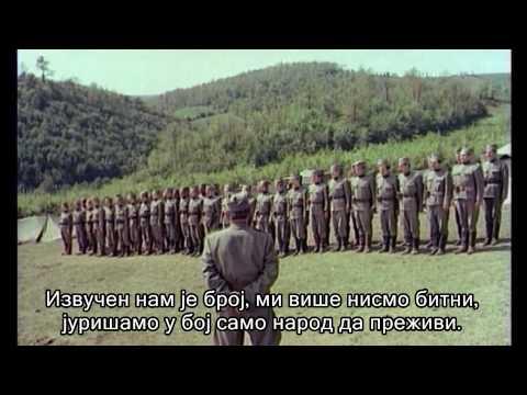 Beogradski sindikat - Olovni vojnici