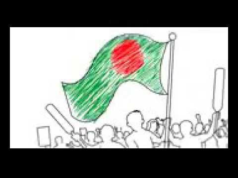 জ্বলে ওঠো বাংলাদেশ বিজয়ের পতাকা তোলো?