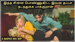 சின்ன பெண்களுக்கு எதிராக நடக்கும் கொடுமை - Movie Explained Tamil   Riyas Reviews Tamil