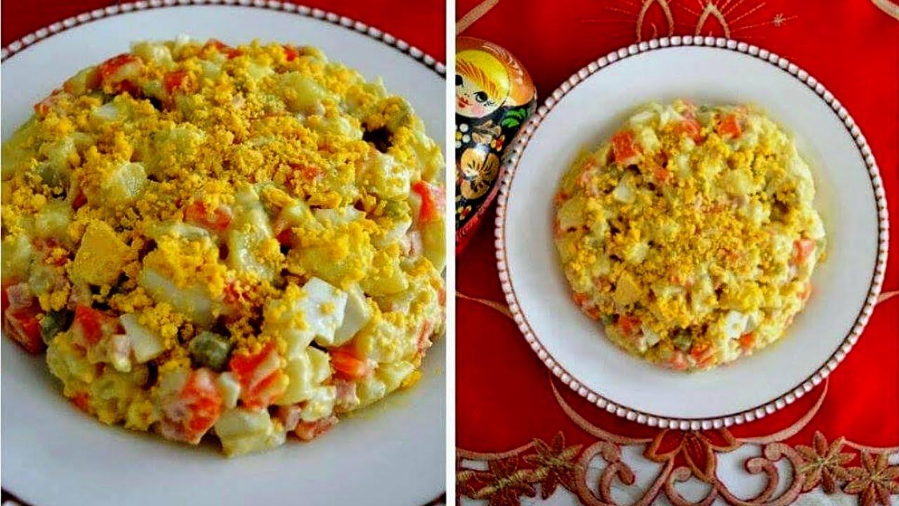 C mo preparar una deliciosa ensalada rusa miniclase de for Cocinar ensaladilla rusa