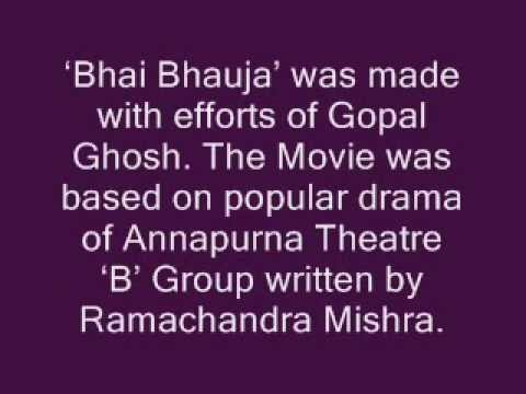 Sikander Alam/Raghunath Panigrahi sings..''Chaturi Radhika...'' in Odia Movie ''Bhai Bhauja''(1967)