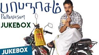 Download Papanasam Official Full Songs | Kamal Haasan | Gautami | Jeethu Joseph | Ghibran | JukeBox MP3 song and Music Video