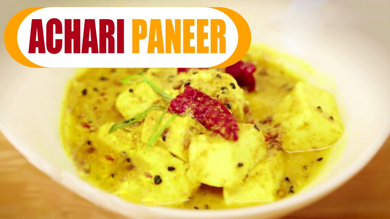 Easy indian vegetarian main course recipes