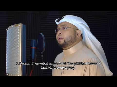 Surah Al-Fatihah (Soba) Abdulkarim Almakki