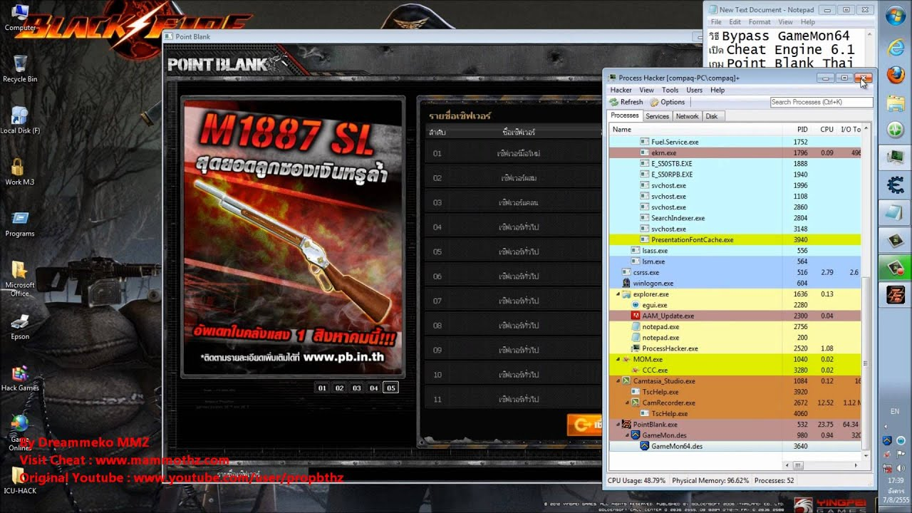 Pb garena hack pack v 4
