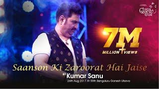 """""""Saanson Ki Zaroorat Hai Jaise"""" by Kumar Sanu at 55th Bengaluru Ganesh Utsava"""